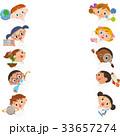 理科の学習道具を持つ子供達 33657274