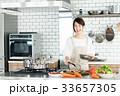 料理 調理 主婦の写真 33657305