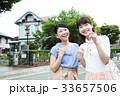 女性 旅行 友達の写真 33657506