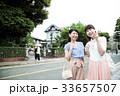 女性 旅行 友達の写真 33657507