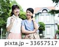 女性 旅行 友達の写真 33657517