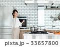 キッチン 33657800