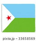 国旗 ジブチ共和国 33658569
