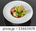 サラダ サラダ ベジタブルの写真 33663976