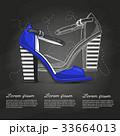 ファッション 流行 ベクトルのイラスト 33664013