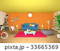 オレンジ色の部屋 33665369