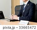 男性 弁護士 弁護人の写真 33665472