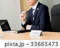 男性 弁護士 弁護人の写真 33665473