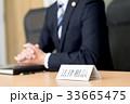 男性 弁護士 弁護人の写真 33665475