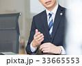 男性 弁護士 相談の写真 33665553