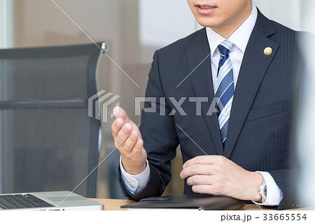 弁護士、法律相談 33665554