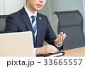 男性 弁護士 相談の写真 33665557