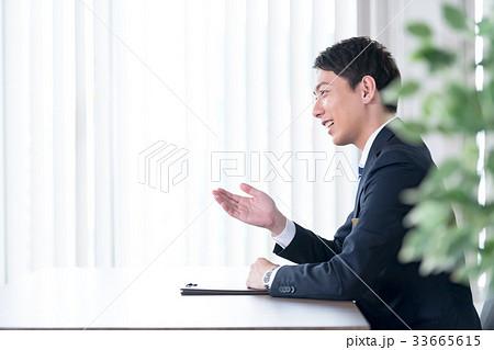 ビジネスマン、オフィス、コンサルタント 33665615