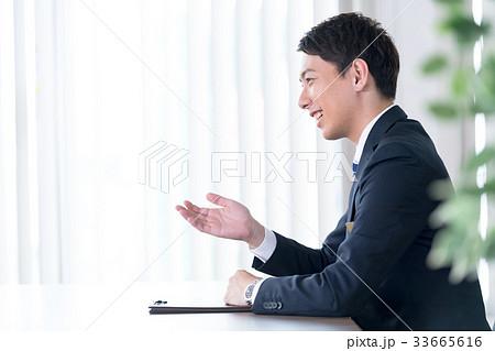 ビジネスマン、オフィス、コンサルタント 33665616