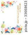 年賀状テンプレート(戌年) 33668623