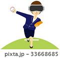 VRスポーツをするビジネスウーマン 33668685