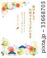 年賀状テンプレート(戌年) 33668703