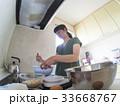 家庭での調理シーン 33668767
