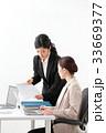 上司 ビジネスウーマン 新入社員の写真 33669377