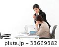 上司 ビジネスウーマン 新入社員の写真 33669382