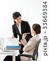 上司 ビジネスウーマン 新入社員の写真 33669384