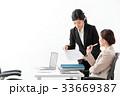 上司 ビジネスウーマン 新入社員の写真 33669387