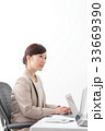 ビジネスウーマン ビジネス ノートパソコンの写真 33669390