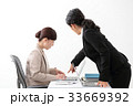 上司 ビジネスウーマン 新入社員の写真 33669392