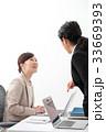 上司 ビジネスウーマン ビジネスの写真 33669393