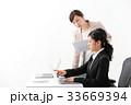 上司 ビジネスウーマン 新入社員の写真 33669394