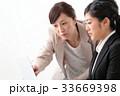 上司 指導 ビジネスウーマンの写真 33669398