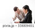 上司 指導 ビジネスウーマンの写真 33669401