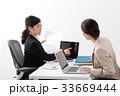 上司 ビジネスウーマン 新入社員の写真 33669444