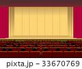 劇場 33670769