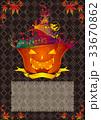 ハロウィン かぼちゃ モンスター コピースペース リボン 33670862