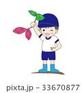 芋ほり 園児 体操服のイラスト 33670877