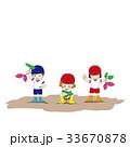 芋ほり 園児 体操服のイラスト 33670878