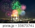 加古川 花火 花火大会の写真 33673741