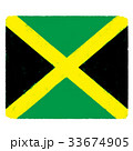 国旗 ジャマイカ 33674905
