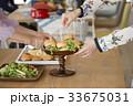セカンドライフ 料理 パーティーの写真 33675031