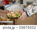 セカンドライフ 料理 パーティーの写真 33675032