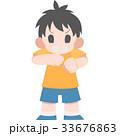 静かに 内緒 子供のイラスト 33676863