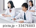 高校生 学習 勉強の写真 33676883