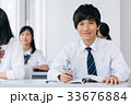 高校生 学習 勉強の写真 33676884
