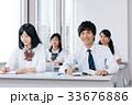 高校生 学習 勉強の写真 33676886