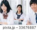 女子 高校生 学習の写真 33676887
