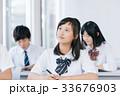 女子 高校生 学習の写真 33676903