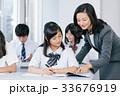 高校生 学習 勉強の写真 33676919