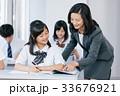 高校生 学習 勉強の写真 33676921