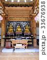 仏 大雄宝殿 仏教の写真 33676938